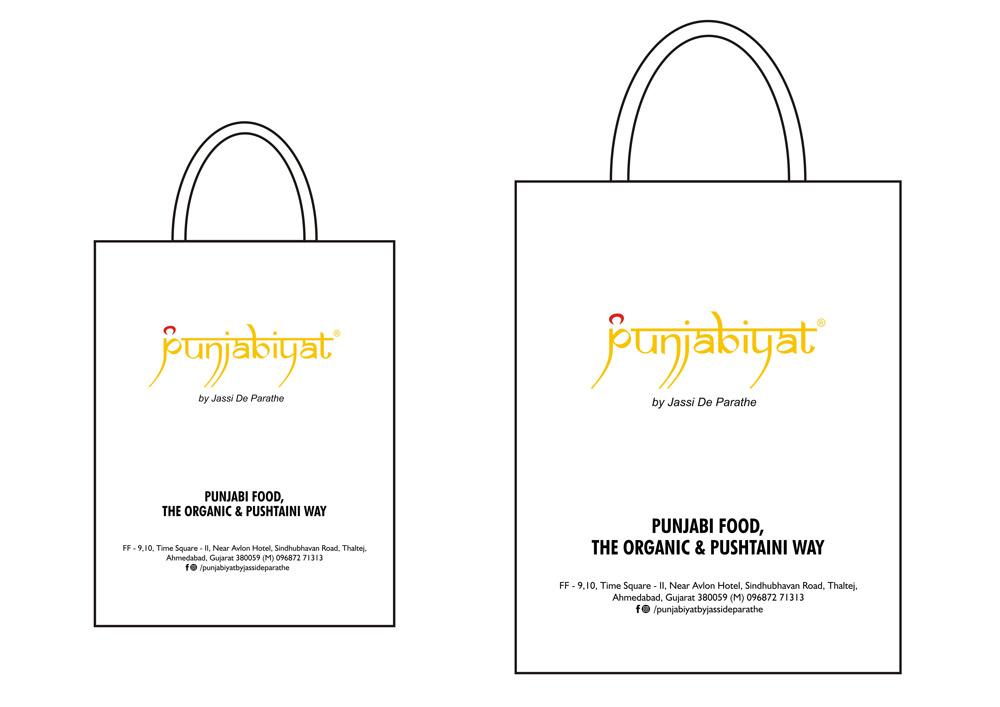 Pujabiyat Bag