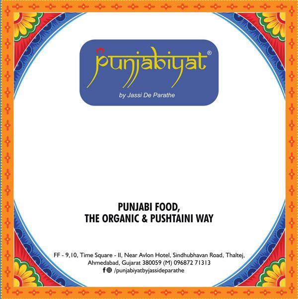 Punjabiyat Bag